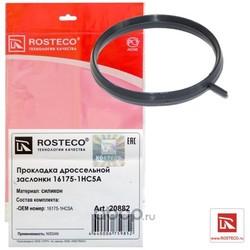 Прокладка дроссельной заслонки (Rosteco) 20882