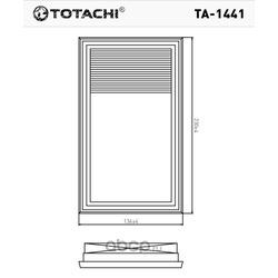Воздушный фильтр (TOTACHI) TA1441