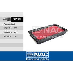 Фильтр воздушный (Nac) 77153