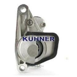 Стартер (KUHNER) 101418