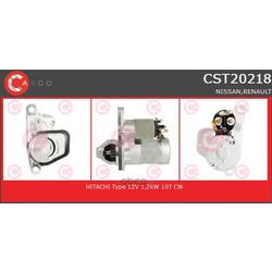 Стартер (CASCO) CST20218GS