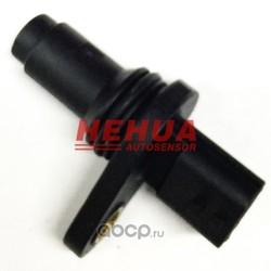 Датчик импульсов (HEHUA) HHCKP2909
