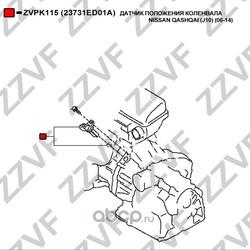 Датчик положения коленвала (ZZVF) ZVPK115
