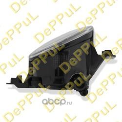 Фара противотуманная правая (DePPuL) DE2610990A