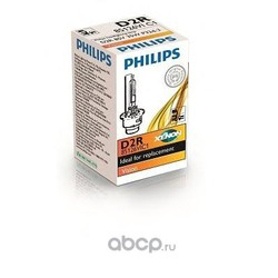 Автолампа (872790036479833) philips (Philips) 85126VIC1