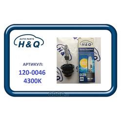 Лампа газоразрядная d2r, 4300k (H&Q) 1200046