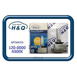 Лампа d1s 4300k (H&Q) 1200000
