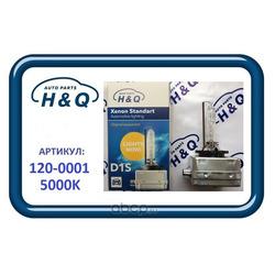 Лампа d1s 4300k (H&Q) 1200001