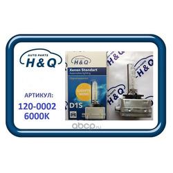 Лампа d1s 4300k (H&Q) 1200002