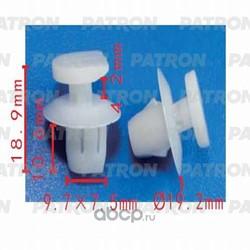 Клипса пластмассовая (PATRON) P370541