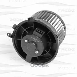 Вентилятор печки (FREE-Z) KS0134