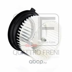 Вентилятор салона (QUATTRO FRENI) QF00Q00027