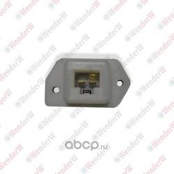 Резистор вентилятора отопителя (WenderW) WEKR1090