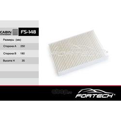 Фильтр салона (Fortech) FS148