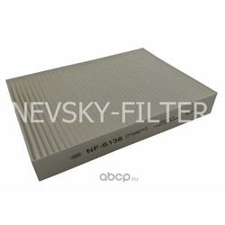 Фильтр салонный (NEVSKY FILTER) NF6138