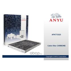 Угольный фильтр салона (ANYU) AFK773323