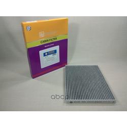 Фильтр салона угольный (265 x 190 x 20 мм) (AM ENG) 4710K