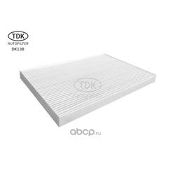Фильтр салонный (TDK) DK138