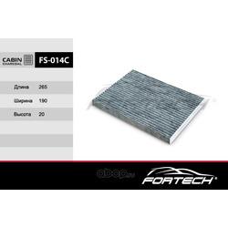 Фильтр салонный угольный (Fortech) FS014C