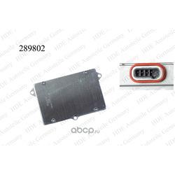 Блок управления фарой (HDE) 289802