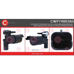 Водяной насос, система очистки окон (CASCO) CWP74003AS