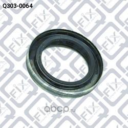 Сальник привода (Q-FIX) Q3030064
