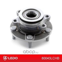 Ступица переднего колеса (LEDO) 80043LCHB