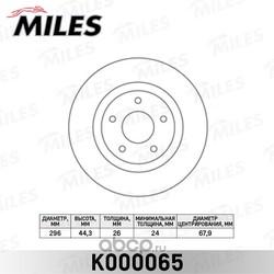 Диск тормозной передний вентилируемый (Miles) K000065