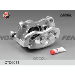 Суппорт (FENOX) CTC6011