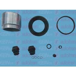 Ремкомплект тормозного суппорта (Seinsa Autofren) D41597C