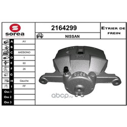 Суппорт тормозной передний левый (EAI GROUP) 2164299