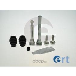 Комплект направляющей гильзы (Ert) 410273