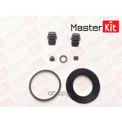 Ремкомплект тормозного суппорта (MasterKit) 77A1195
