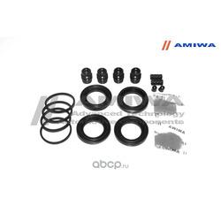 Ремкомплект суппорта тормозного переднего (Amiwa) 14142707