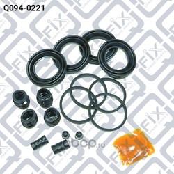 Ремкомплект суппорта тормозного переднего (Q-FIX) Q0940221