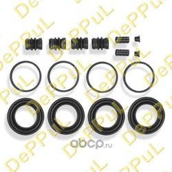 Ремкомплект суппорта тормозного переднего (DePPuL) DERE087N