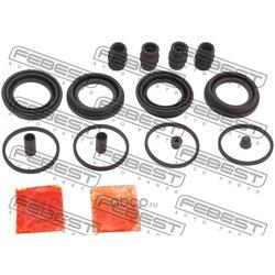 Ремкомплект суппорта тормозного переднего (Febest) 0275R51F