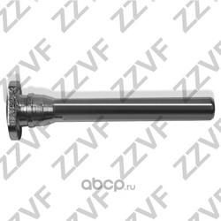 Направляющая суппорта тормозного переднего (ZZVF) ZVPP027