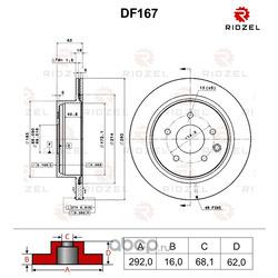 Диск тормозной задний (RIDZEL) DF167