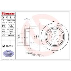 Тормозной диск (Api) 14962