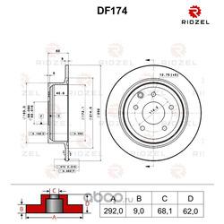 Диск тормозной задний (RIDZEL) DF174