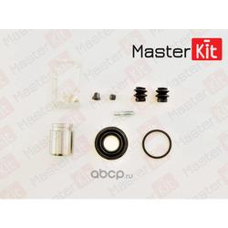 Ремкомплект тормозного суппорта (MasterKit) 77A1822