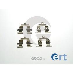 Комлектующие тормозных колодок (Ert) 420173