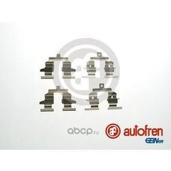 Ремкомплект тормозного суппорта (Seinsa Autofren) D42822A