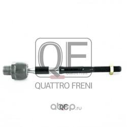 Тяга рулевая голая левая / правая (QUATTRO FRENI) QF13E00084