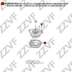 Подшипник опоры амортизатора (ZZVF) GRA57934