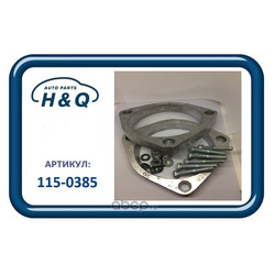 Проставки увеличения клиренса передние (H&Q) 1150385