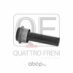 Сайлентблок подрамника передний (QUATTRO FRENI) QF30D00017