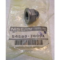 Гайка металлическая (NISSAN) 54588JG00A
