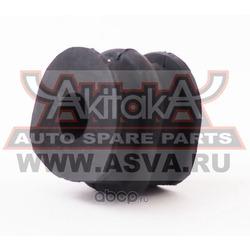 Втулка заднего стабилизатора (Akitaka) 0207T31R17
